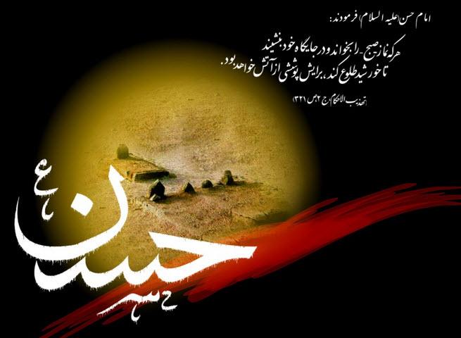 عکس نوشته پروفایل به مناسبت رحلت پیامبر اکرم (ص) و شهادت امام حسن (ع)