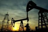 باشگاه خبرنگاران -حفر طولانیترین چاه نفتی جهان در روسیه