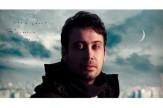 باشگاه خبرنگاران -آهنگ جدید محسن چاوشی برای سریال سایهبان + دانلود