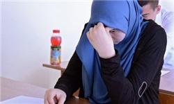 باشگاه خبرنگاران -اخراج معلم آمریکایی بهدلیل برداشتن حجاب یک دانشآموز