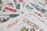 باشگاه خبرنگاران - از میوه صداقت صادق تا بستهشدن پرونده داعش در عراق