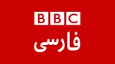 باشگاه خبرنگاران - سوء استفاده بیبیسی از زلزله کرمانشاه + فیلم