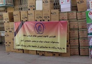 باشگاه خبرنگاران -ارسال محموله کمکهای انجمنهای صنفی دفاتر پیشخوان دولت به زلزلهزدگان