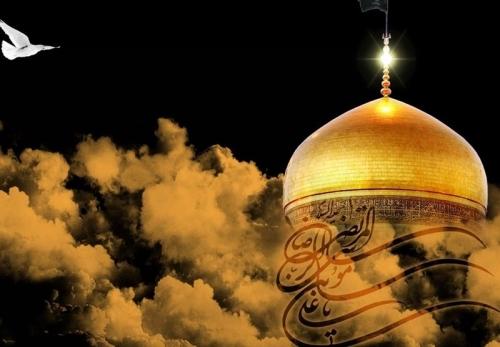 آهنگ میخوام برم امام رضا مرحوم محمدرضا آقاسی در وصف امام رضا +دانلود