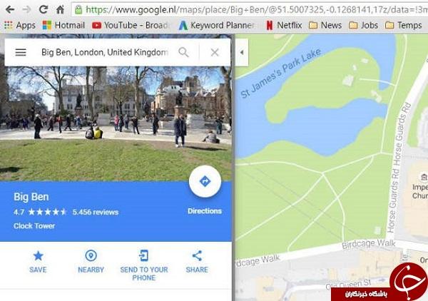 7 ترفند گوگل مپس در اندروید