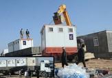 باشگاه خبرنگاران - استقرار حمام و سرویس بهداشتی سیار در مناطق زلزله زده + فیلم