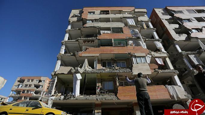 درد مشترک ساختمان های سرپل ذهاب چه بود؟