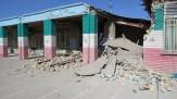 ساخت ۱۴ مدرسه به کمک خیرین در مناطق زلزله زده/ تامین ۱۱۵ کلاس درس برای تحصیل دانش آموزان