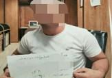 باشگاه خبرنگاران -موادفروش زعفرانیه دستگیر شد/ کشف نیم کیلو موادمخدر از داخل خودرو 206