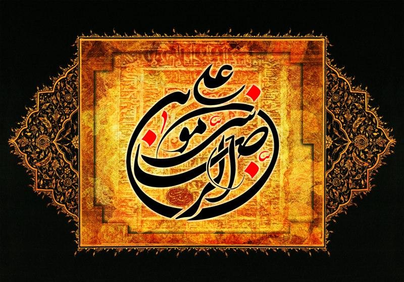 شعر درباره امام رضا / گزیده شعر های بسیار زیبا در وصف  علی بن موسی الرضا