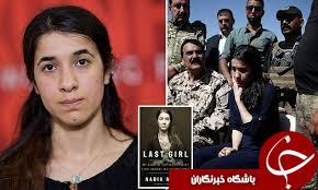 خاطرات تلخ و تکان دهنده برده جنسی داعش از روزهای اسارت خود+ تصاویر