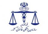 باشگاه خبرنگاران -آمار جانباختگان زلزله کرمانشاه به 437 نفر رسید/ فوت یکی از مصدومان زلزله کرمانشاه در تهران