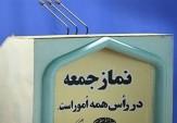باشگاه خبرنگاران -معرفی  امام جمعه چوار