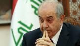 معاون رئیسجمهور عراق بدهیهای این کشور را 133 میلیارد دلار اعلام کرد