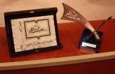 باشگاه خبرنگاران -دبیر و اعضای هیئت علمی جایزه جلال آل احمد منصوب شدند