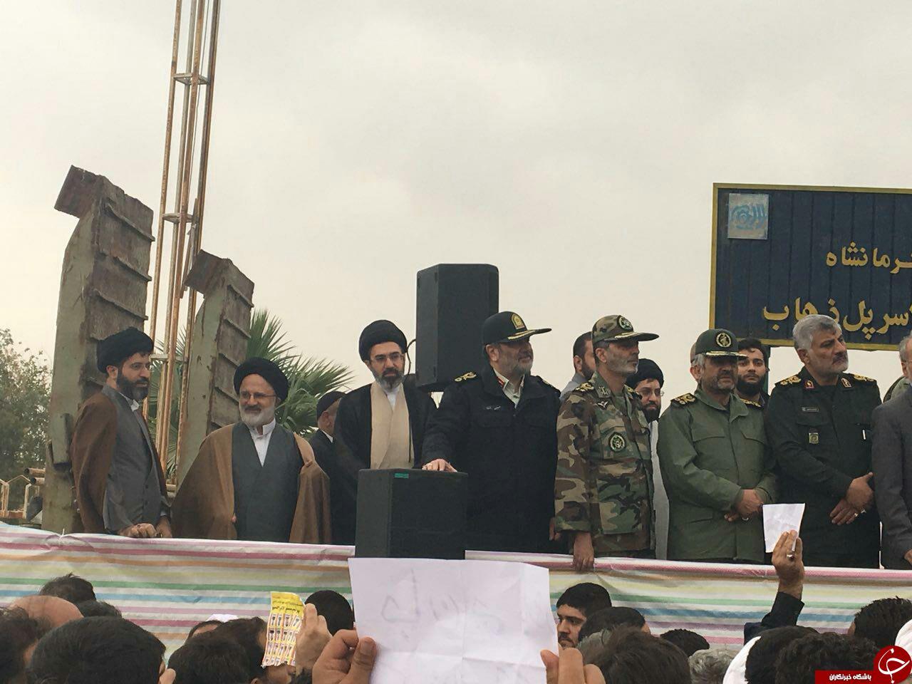 فرزندان رهبر انقلاب در حاشیه بازدید از کرمانشاه