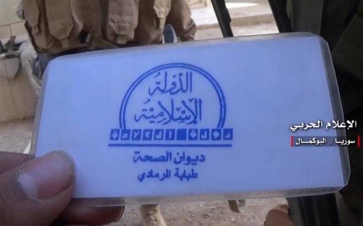 کارت شناسایی یک داعشی+عکس