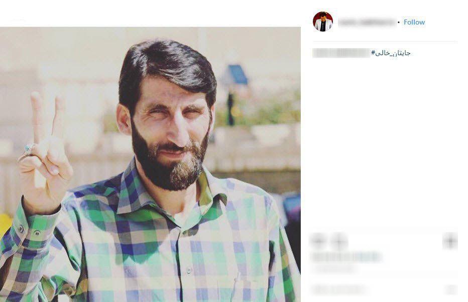 کاربران با هشتک #جایتان_خالی یاد و خاطره شهدای مدافع حرم را زنده کردند+تصاویر