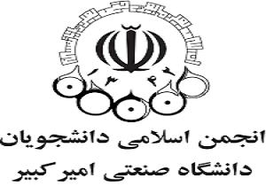 نابودی داعش با مقاومت سلحشوران عراقی و سوری و درایت سردار سلیمانی