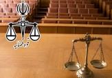 باشگاه خبرنگاران -دادگاه خاوری فردا برگزار میشود