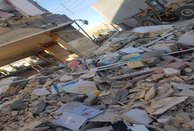 یک دقیقه سکوت به احترام جانباختگان زلزله کرمانشاه