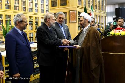 باشگاه خبرنگاران -مراسم تکریم و معارفه رئیس کتابخانه مرکزی دانشگاه تهران