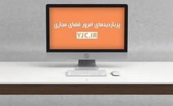 تشکر کاربران از حاج قاسم سلیمانی به مناسبت آزادی بوکمال/ فیلمی عجیب از مکان های شگفت انگیز ایران/ خودروی رهبر انقلاب در سفر به کرمانشاه