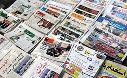 توقف سرخابیها در ایستگاه مشهد/ بیران روی بند/ سجاد و شرکا، قاتل مربیان!