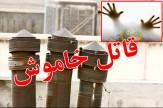 باشگاه خبرنگاران - رعایت نکات ایمنی در خصوص گازشهری