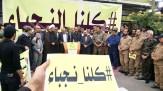 باشگاه خبرنگاران -دفتر نمایندگی مقام معظم رهبری اقدام واشنگتن علیه «نُجَباء» را محکوم کرد