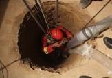 باشگاه خبرنگاران -مرگ دو کارگر جوان در داخل چاه