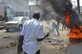 انفجار انتحاری در مسجدی در نیجریه
