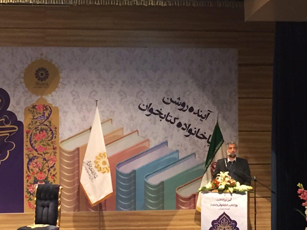 افزایش 17درصدی عضویت در کتابخانه های خراسان رضوی