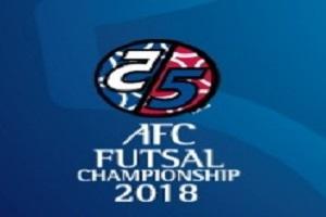 اعلام زمان قرعهکشی مسابقات قهرمانی فوتسال آسیا