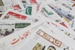از پایان پرچمهای فتنه تا ویرگول 7 هزار میلیاردی
