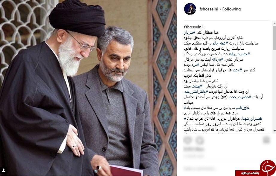 مجری تلویزیون برای دلتنگیهای خانواده حاج قاسم نوشت