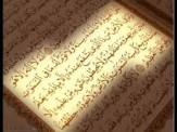 تفسیر آیات 19-25 سوره آل عمران