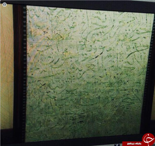 بشار اسد به پوتین چه هدیه ای داد؟+عکس