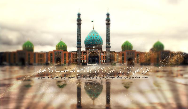 ماجرای کمک امام زمان(عج) به زائر مدینه + جزئیات