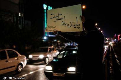 باشگاه خبرنگاران -جشن پایان سیطره شجره خبیثه داعش