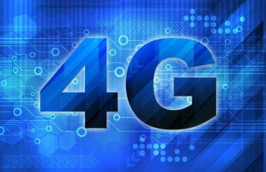 راه اندازی اینترنت نسل 4 تلفن همراه در دهدز