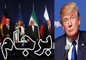آیا آمریکا از برجام متضرر شده است؟ + فیلم