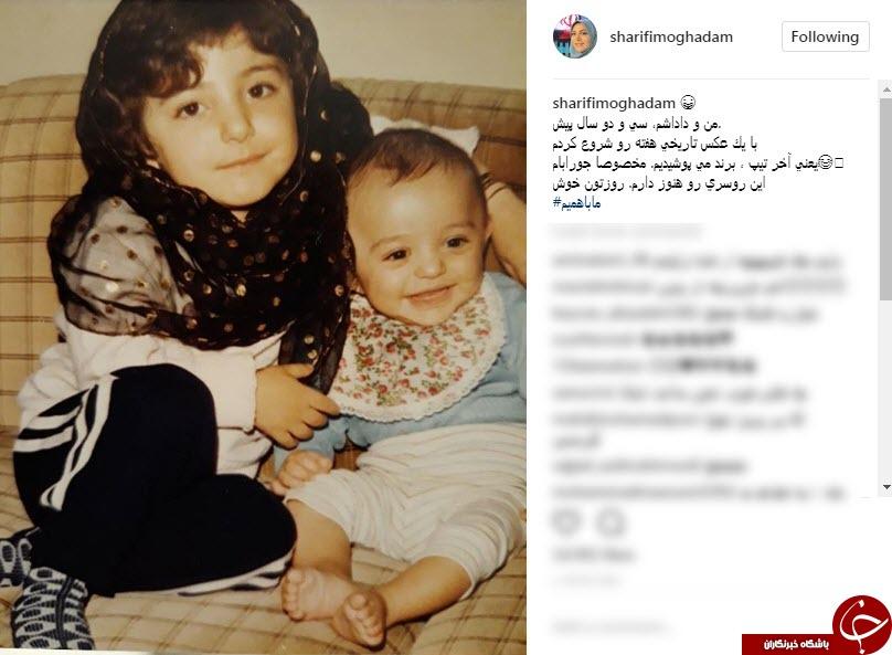 عکس زیرخاکی مجری مشهور در کنار برادرش
