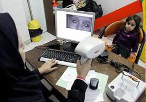 غربالگری بینایی شش هزار و 200 کودک در شیروان