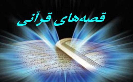 تحقیقی جامع درباره قرآن