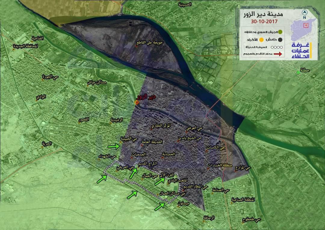 ارتش سوریه استادیوم ملی را در شهر دیرالزور بازپس گرفت