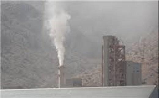 ریزگردهای شیمیایی بر فراز آسمان ویسیان + فیلم