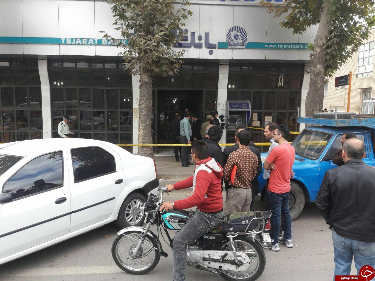 سرقت مسلحانه از بانک تجارت خوی + تصویر