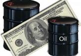 باشگاه خبرنگاران -بهای نفت در سال آینده میلادی افزایش خواهد یافت یا کاهش؟