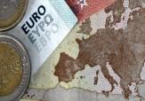 باشگاه خبرنگاران -اقتصاددان آلمانی: نظام مالی اتحادیه اروپا به سرطانی لاعلاج مبتلا شده است